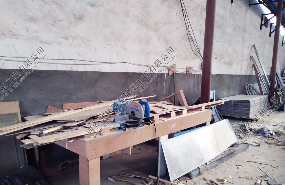 展台搭建板材制作设备