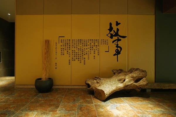 KITO展厅