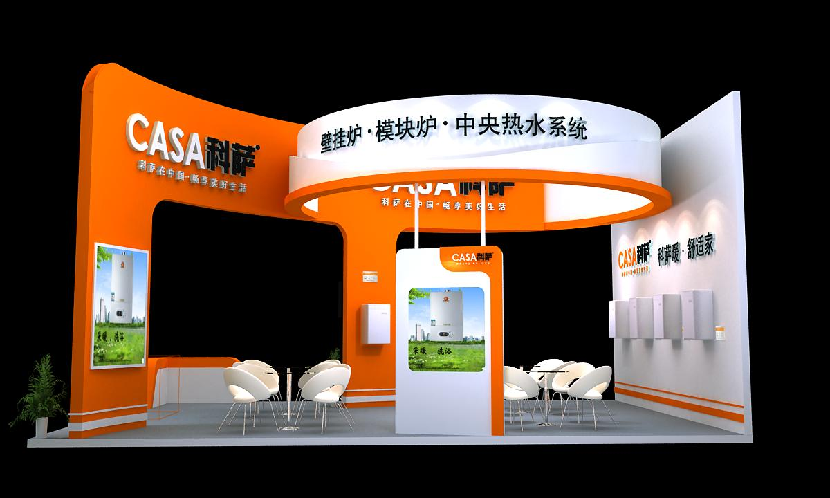 西安展览公司哪家好
