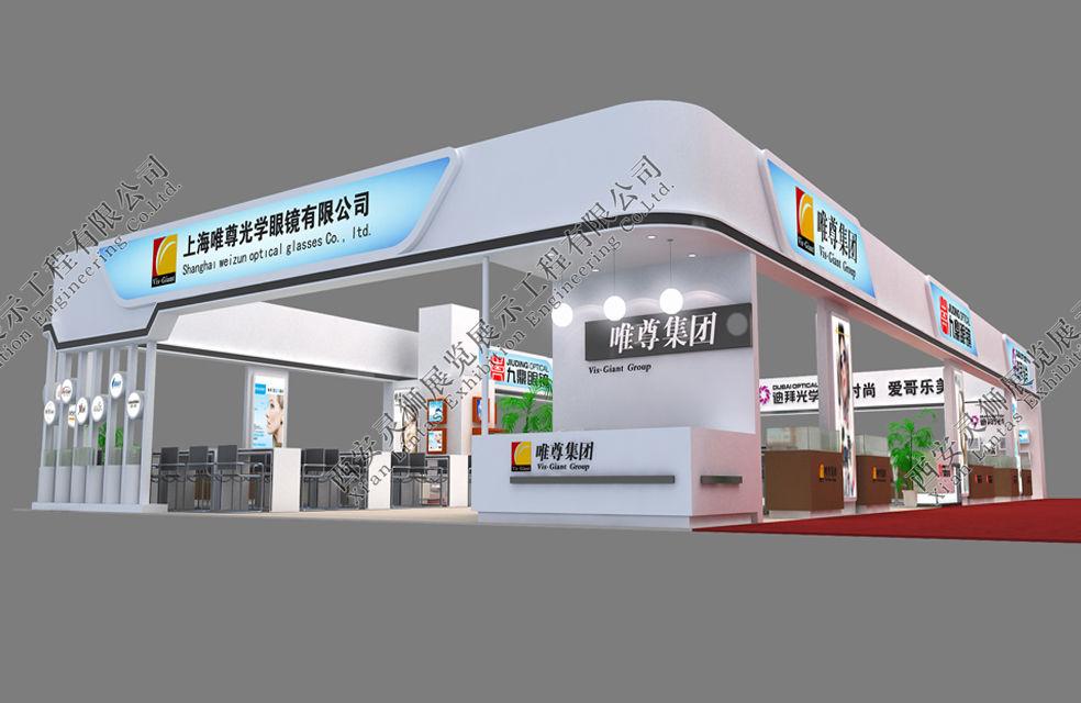 西安展览展厅设计公司