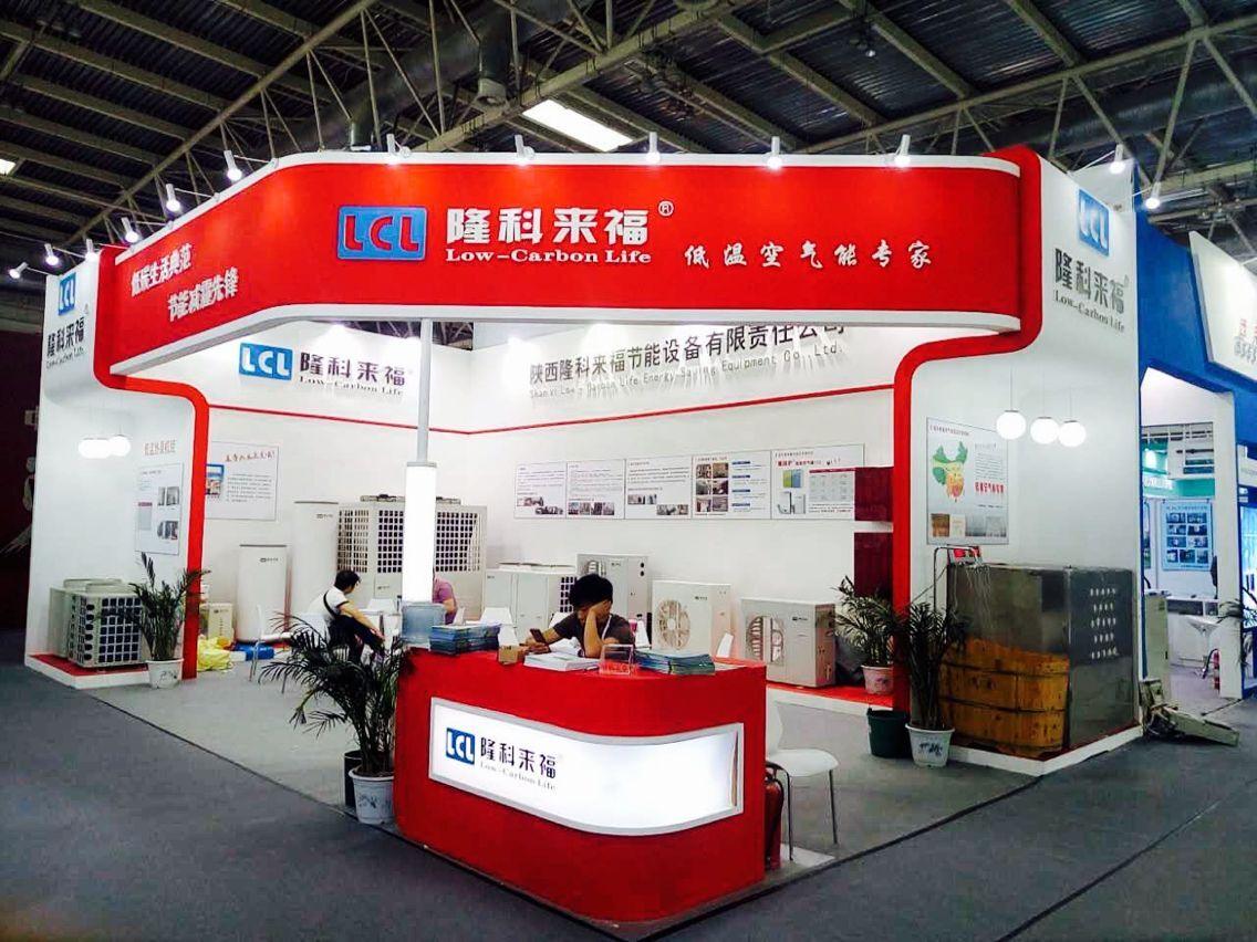 隆科来福北京展展台设计