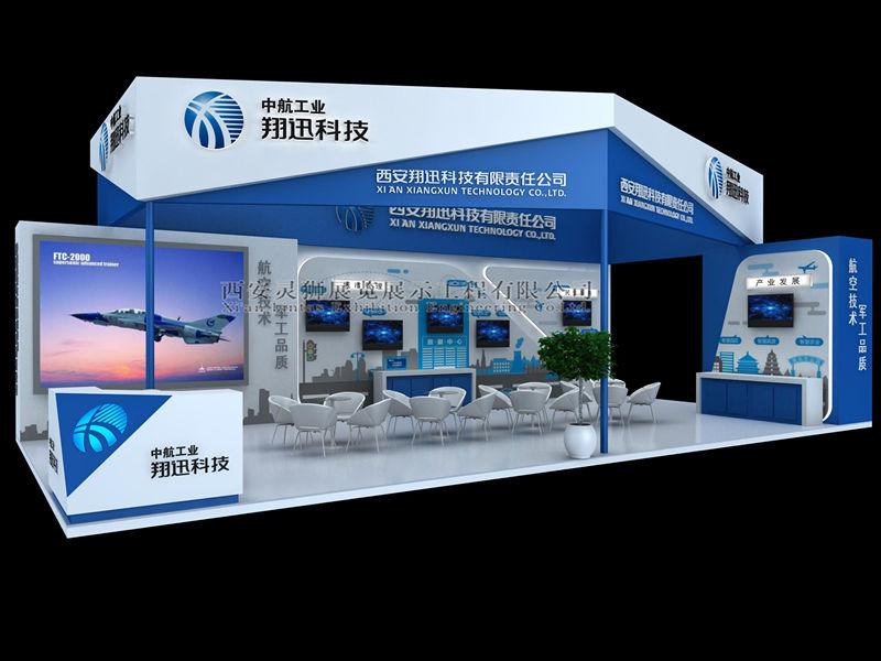 翔讯科技展台