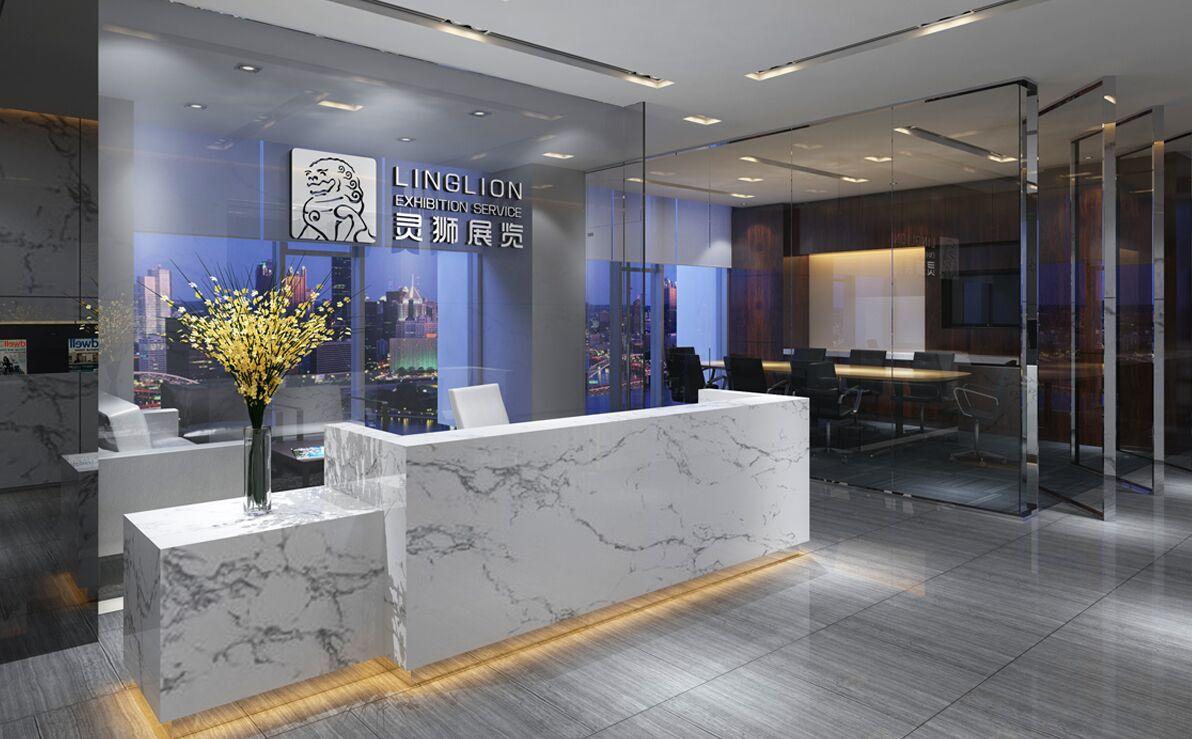 西安灵狮展览展示工程有限公司