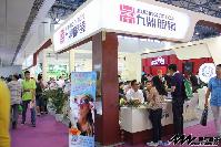 西安展览公司案例图