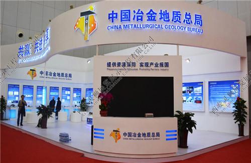 中国冶金地质总局案例图
