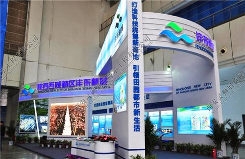 陕西西咸沣东新区案例图