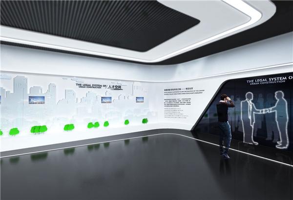 智慧城市展厅装修图