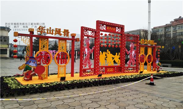 人民政府广场西安展览工厂美陈制作案例图