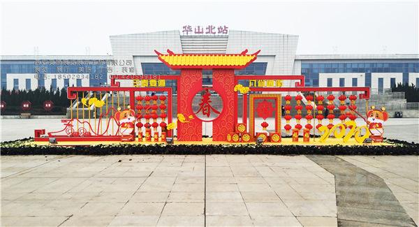 华阴市高铁北站西安展览公司美陈制作案例图