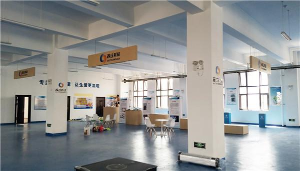 西安展览公司案例——苏立科技股份有限公司