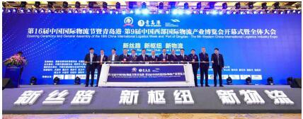 2020第十届中国西部国际物流产业博览会暨2020中国(西安)智慧交通博览会