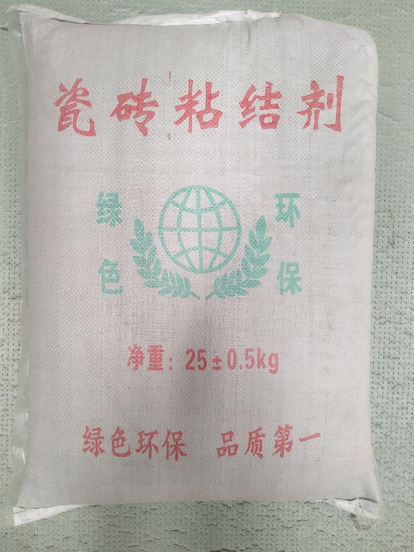 陕西瓷砖粘结剂厂家