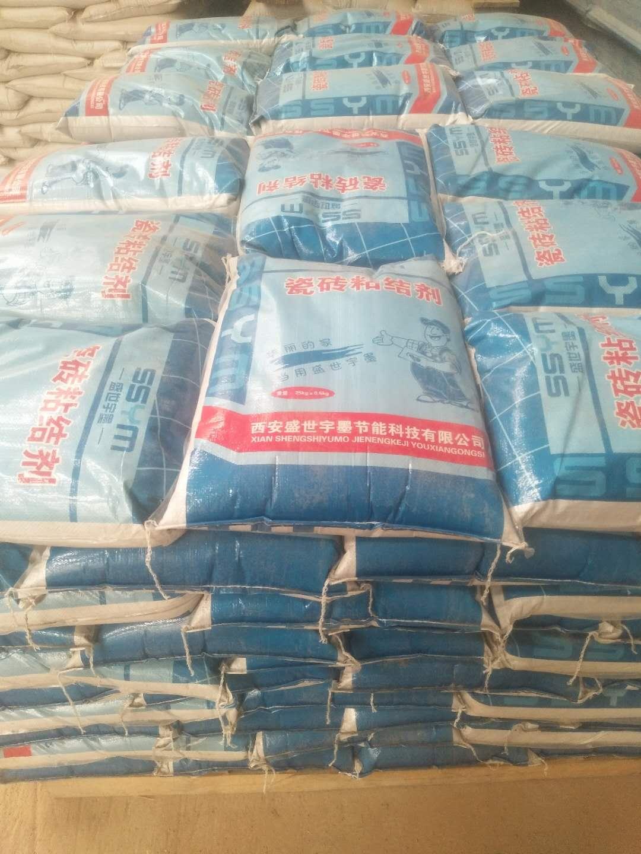 陕西瓷砖粘接剂价格