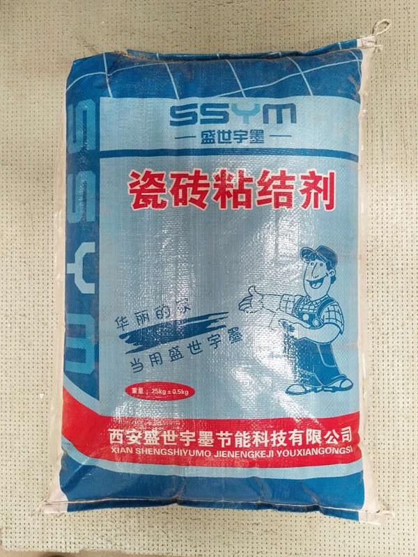 陕西瓷砖粘结剂价格