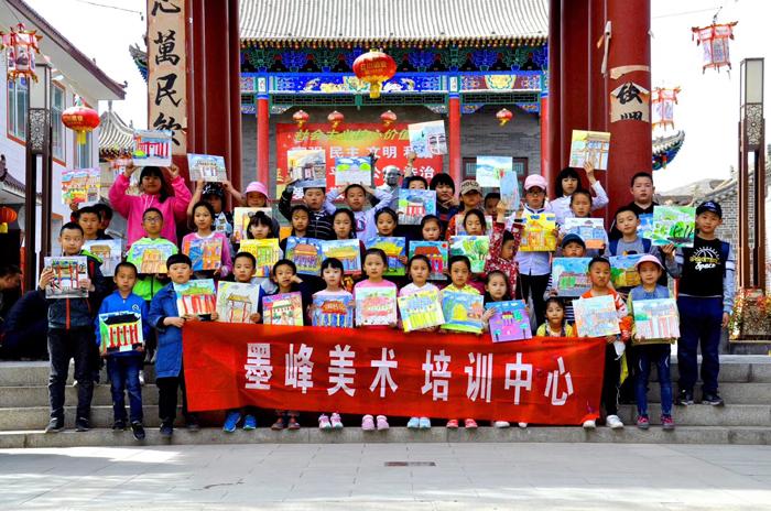 兰州墨峰美术校长携同学们户外写生