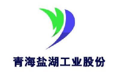 电解冶炼客户  (青海盐湖集团)