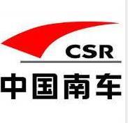 轨道交通(中国南车)