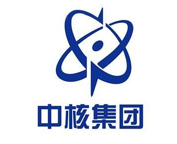 军工行业(核工业四零四、中核集团)