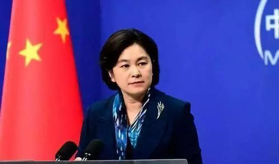 美官员借北约峰会推销有关中国的谎言,华春莹回击