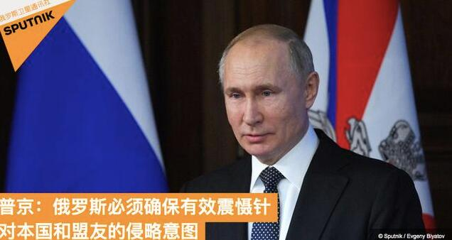 """面对""""甩锅""""和挑拨 俄罗斯1周内3次力挺中国"""