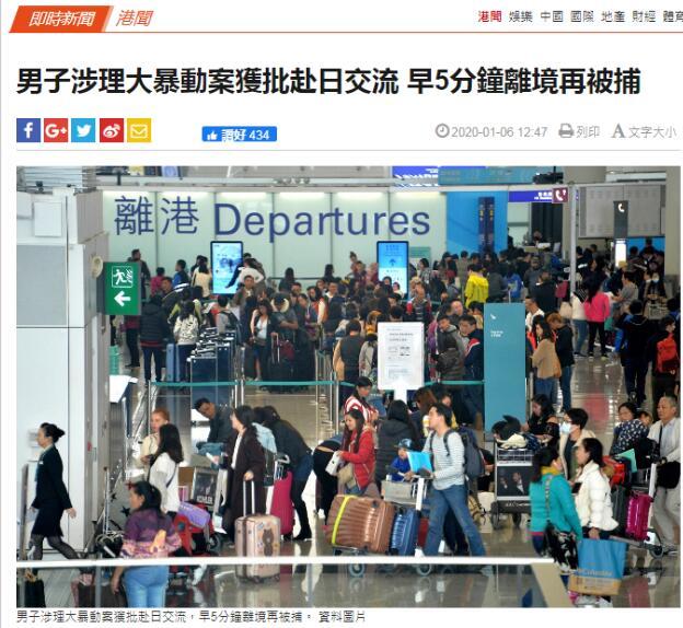 香港一名暴徒保释期间获准赴日 刚离境又被捕