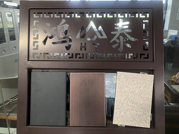 内蒙古铝单板喷涂案例