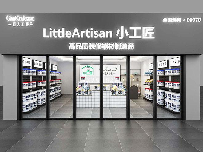 陕西小工匠建筑材料有限公司