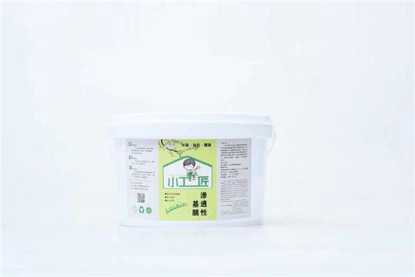 装修墙面的时候使用墙纸基膜的优势有哪些?