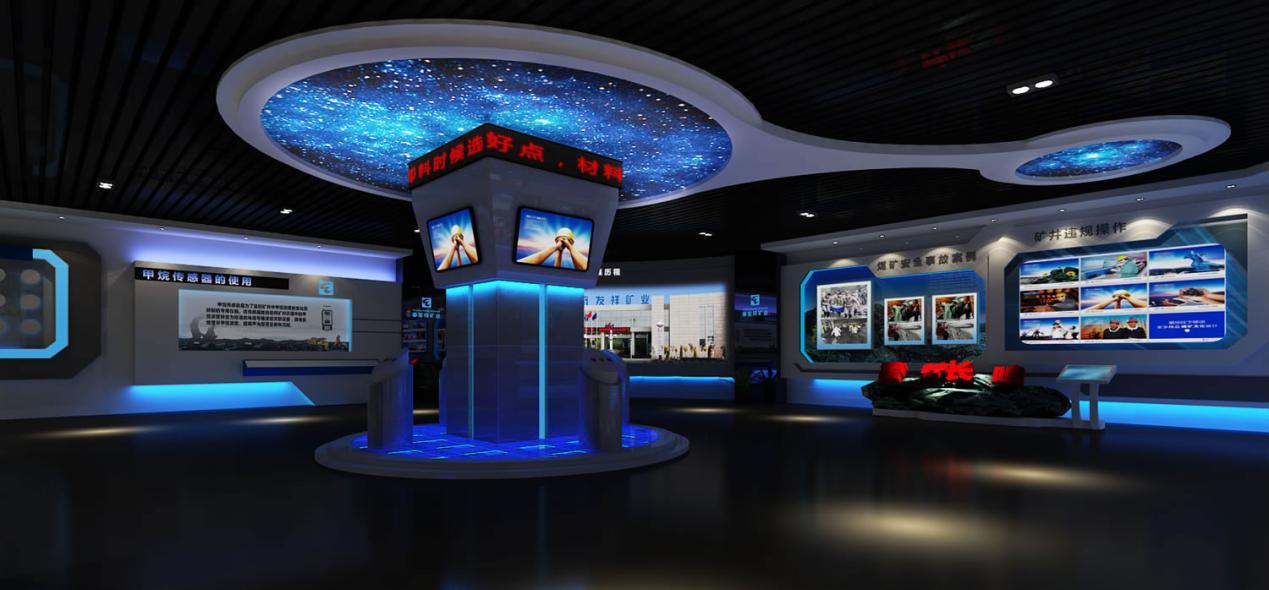 陕西展厅设计方案