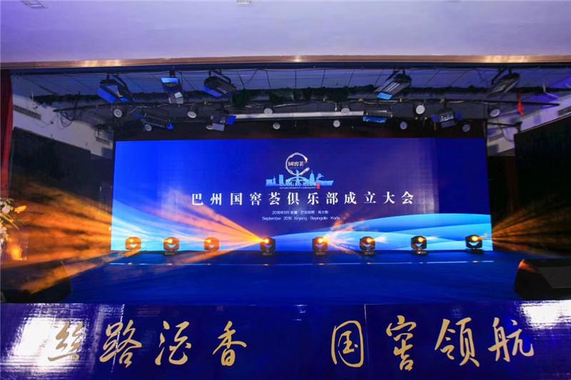陕西会议活动策划