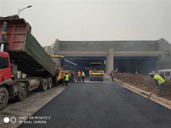 陕西公路施工技术