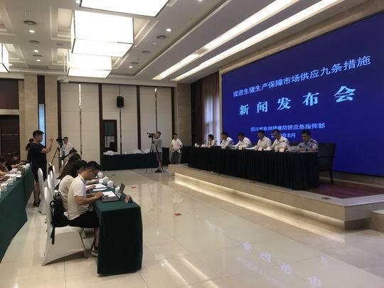 北京二中院:共享汽车租赁平台多因未履行审核义务而担责