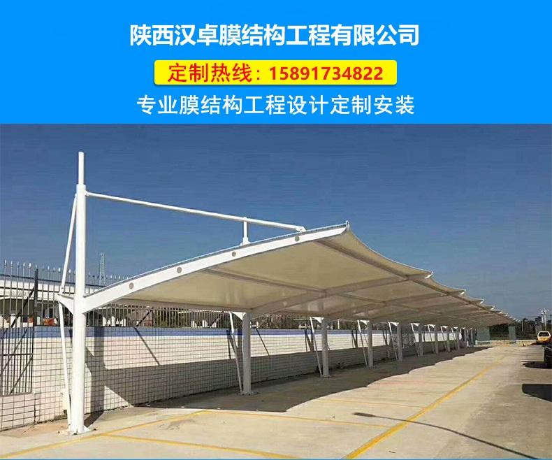 自行车停车棚批发 汽车棚遮阳遮雨棚批发 厂区停车棚单位车棚定制