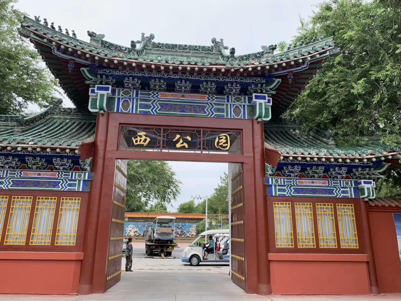 乌鲁木齐西公园与中天菱通观光车合作
