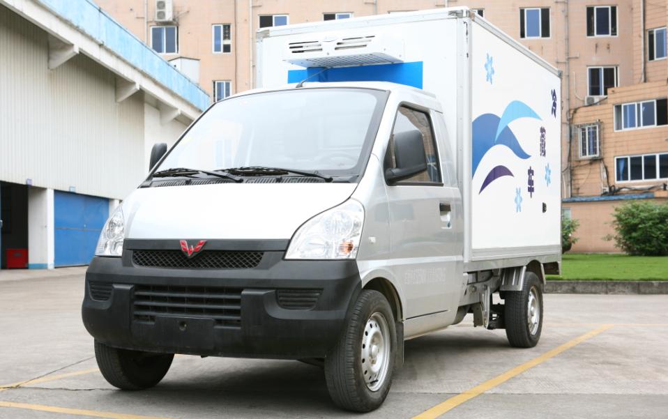 五菱货式冷藏车