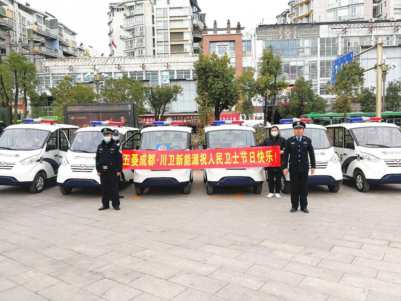 20台五菱巡逻车奔赴四川省西昌市