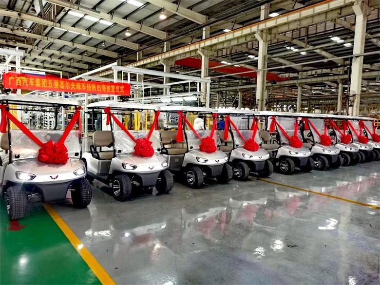 五菱高尔夫球车远航,首站驶向东南亚