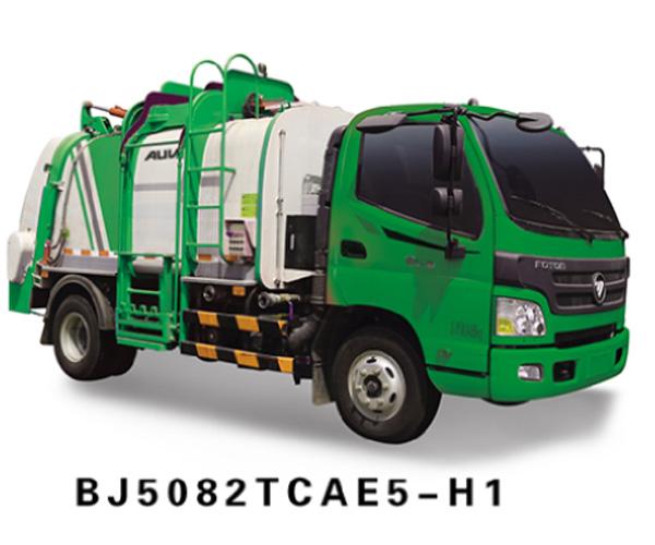 新疆餐厨垃圾车
