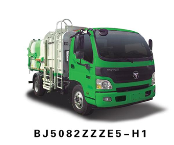 新疆自装卸式垃圾车