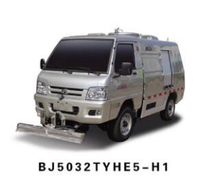 新疆国六吸尘车