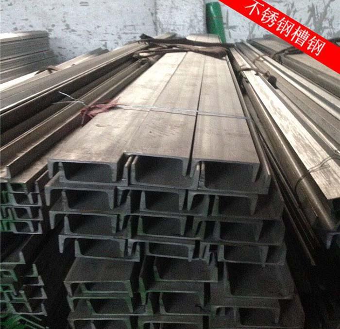 榆林不锈钢型材