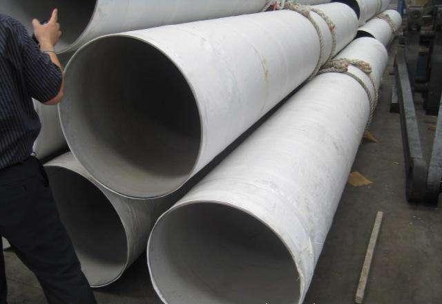 榆林不锈钢大口径管子型号