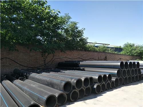 陕西HDPE给水管材250x0.8Mpa