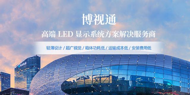 四川太阳集团城光电科技有限公司