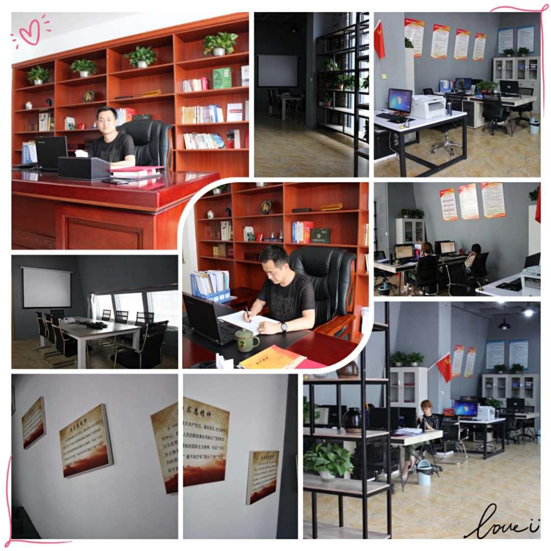 延安红色文化培训四日教学安排