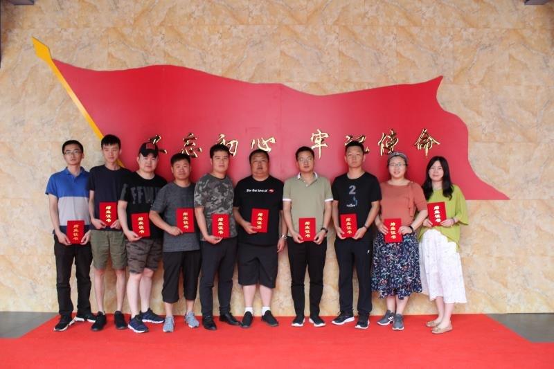 党员干部延安红色文化培训