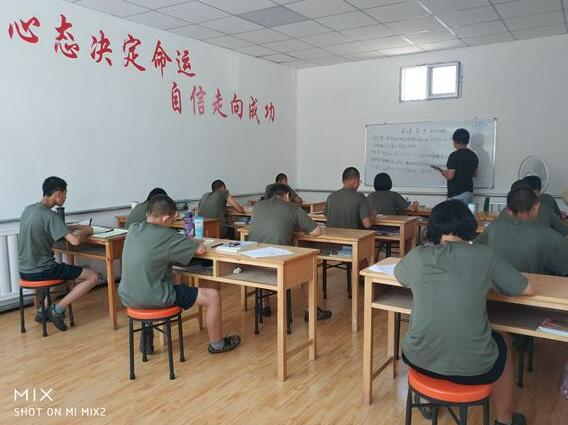 兰州中考补习学校