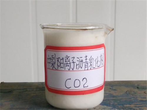 陽離子中裂瀝青乳化劑CO2