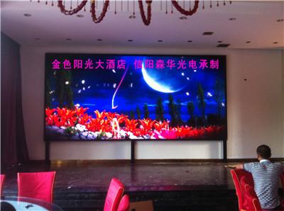 信陽LED大屏幕