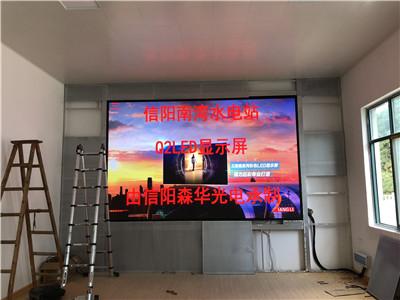 小間距LED顯示屏
